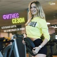 8 месяцев до 17:00 Пушкаревское Кольцо
